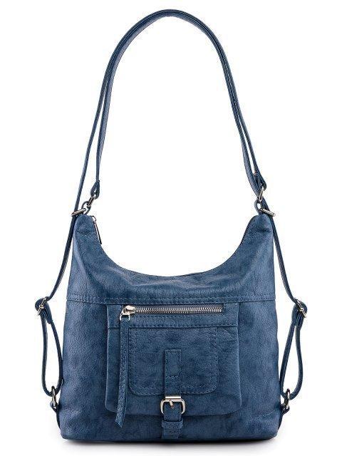 Синяя сумка мешок S.Lavia - 2239.00 руб