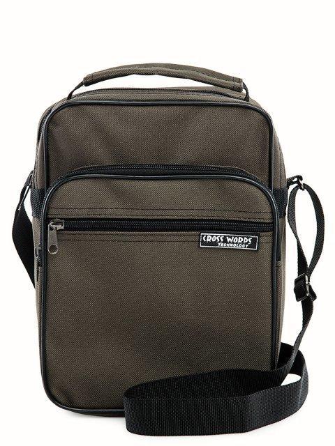 Хаки сумка планшет S.Lavia - 699.00 руб