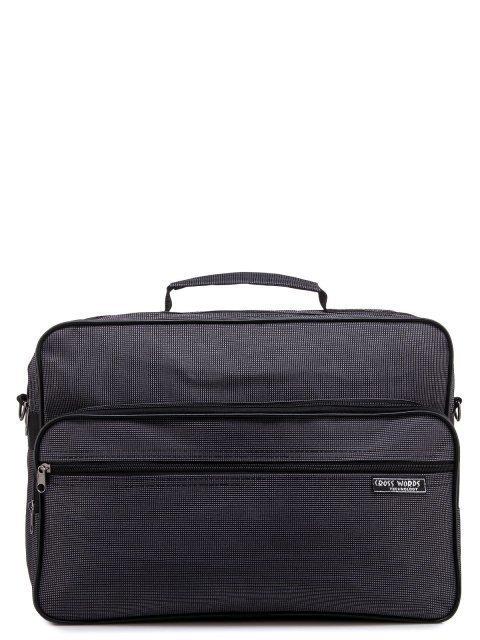 Серая сумка классическая S.Lavia - 769.00 руб