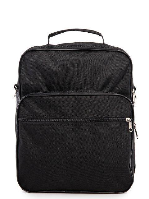 Чёрная сумка планшет S.Lavia - 840.00 руб