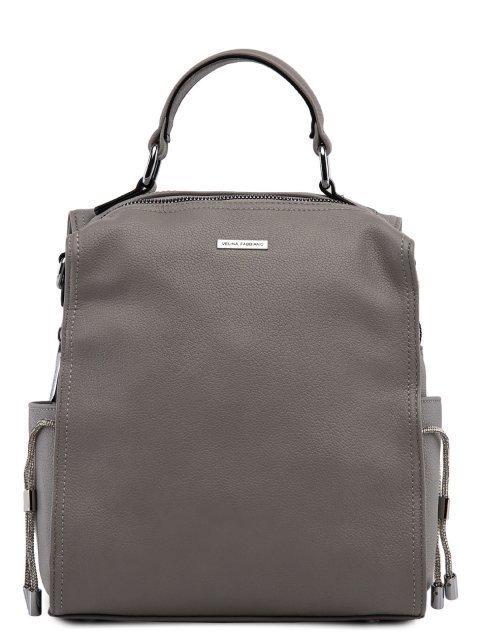 Серый рюкзак Fabbiano - 3699.00 руб