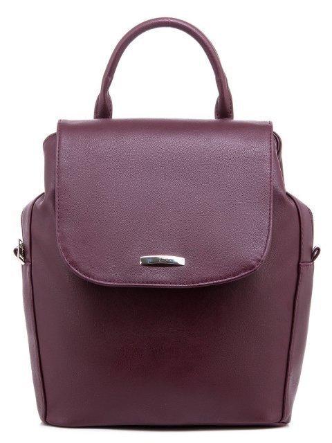 Бордовый рюкзак S.Lavia - 2199.00 руб