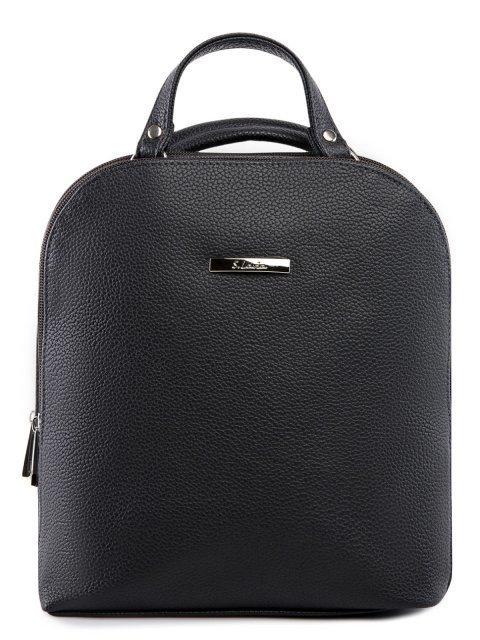 Серый рюкзак S.Lavia - 2239.00 руб