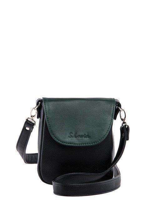 Зелёная сумка планшет S.Lavia - 1539.00 руб