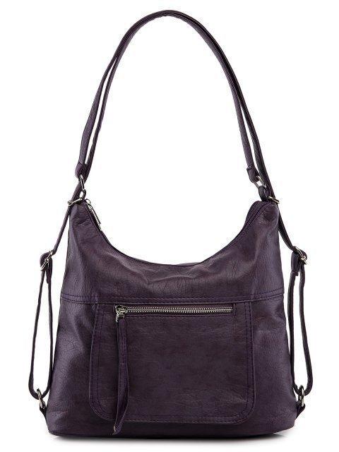 Фиолетовая сумка мешок S.Lavia - 2239.00 руб
