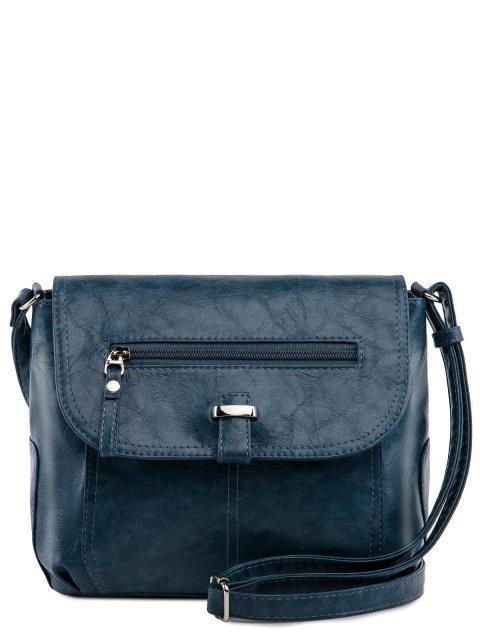 Голубая сумка планшет S.Lavia - 1889.00 руб