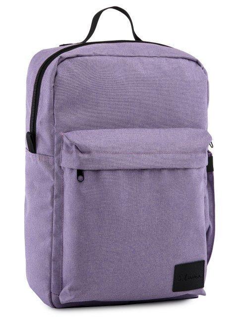 Сиреневый рюкзак S.Lavia (Славия) - артикул: 00-101 00 82 - ракурс 1