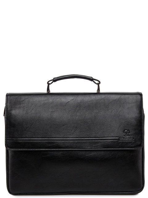 Чёрный портфель Bradford - 3499.00 руб