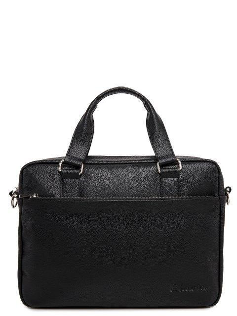 Чёрная сумка классическая S.Lavia - 2141.00 руб