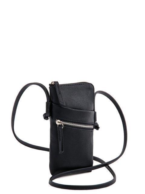 Чёрная сумка планшет S.Lavia (Славия) - артикул: 1202 910 01 - ракурс 1