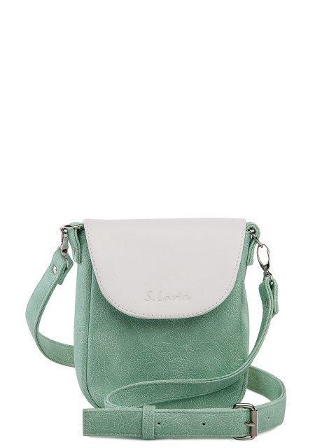 Белая сумка планшет S.Lavia - 1539.00 руб