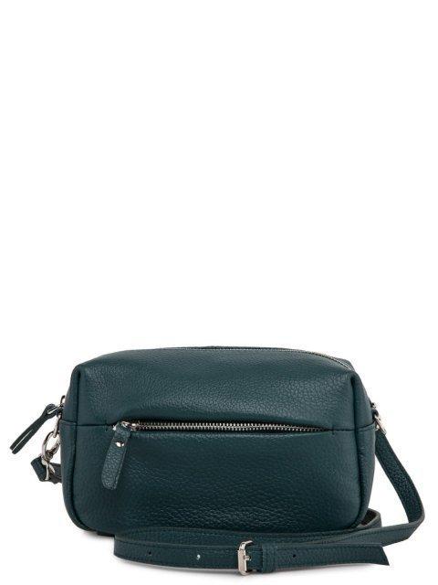 Бирюзовая сумка планшет S.Lavia - 3885.00 руб