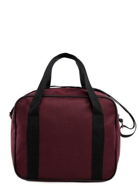 Бордовая дорожная сумка S.Lavia - 714.00 руб