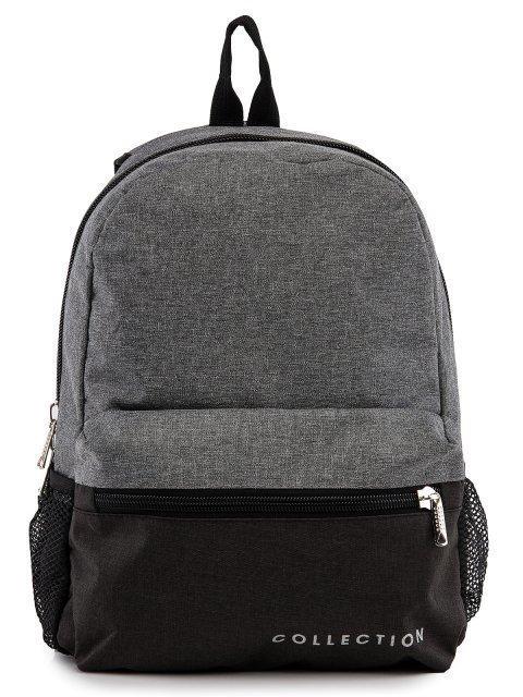 Серый рюкзак Lbags - 1699.00 руб
