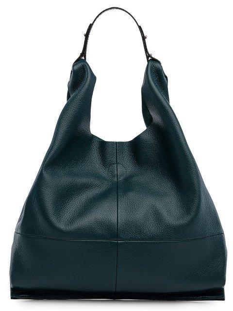 Бирюзовая сумка мешок S.Lavia - 5320.00 руб