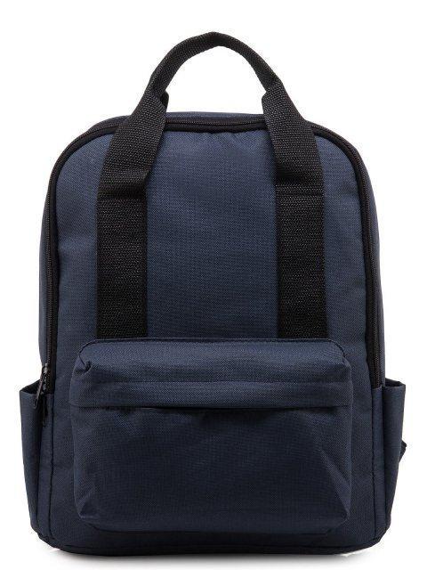 Синий рюкзак S.Lavia - 1259.00 руб