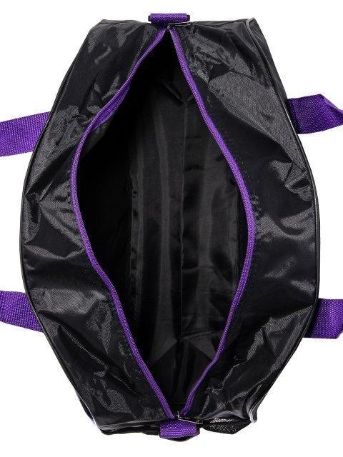 Фиолетовая дорожная сумка Across (Across) - артикул: 0К-00027496 - ракурс 4
