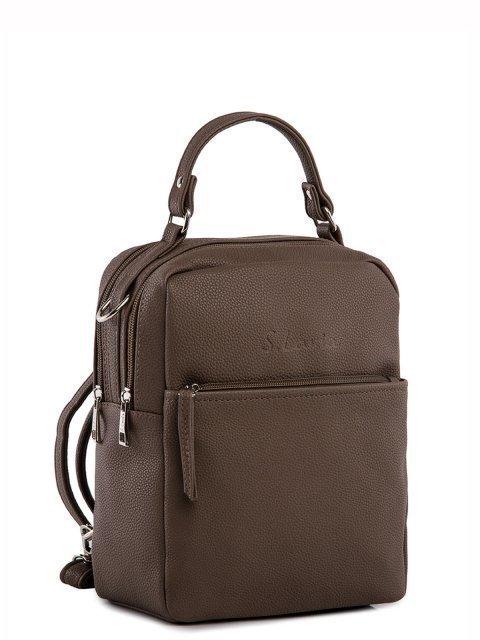Коричневый рюкзак S.Lavia (Славия) - артикул: 1183 791 52  - ракурс 1