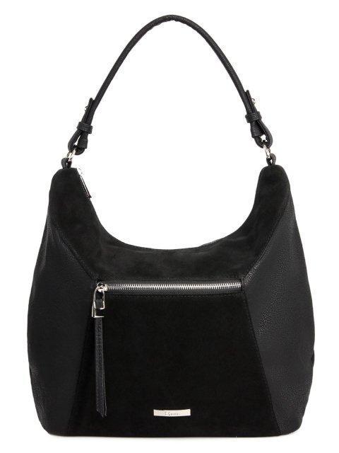 Чёрная сумка мешок S.Lavia - 1959.00 руб