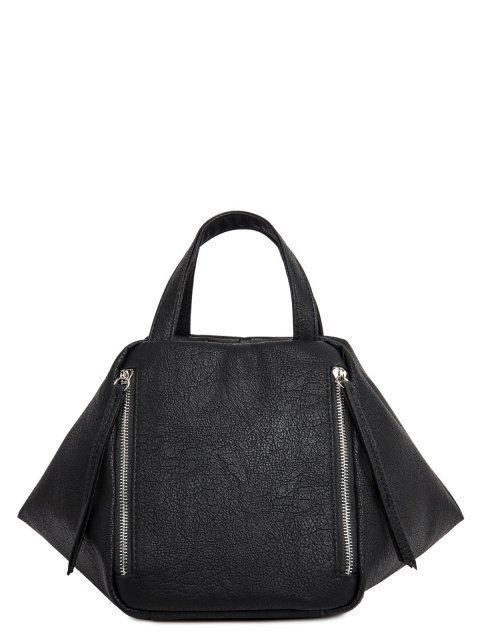 Чёрная сумка мешок S.Lavia - 1919.00 руб