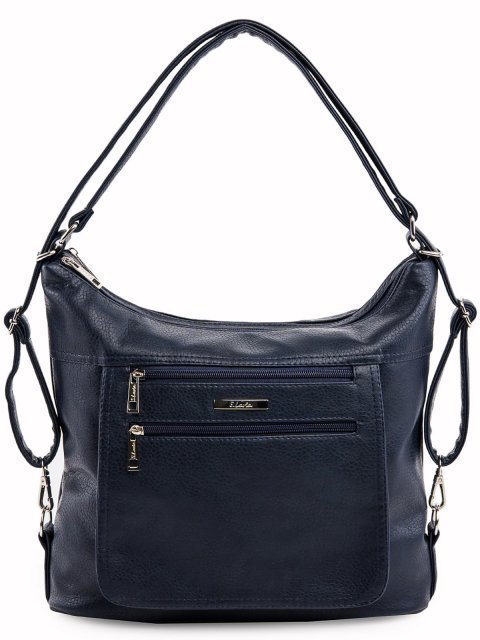 Синяя сумка мешок S.Lavia - 1791.00 руб