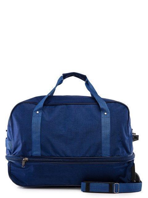 Синий чемодан Lbags (Эльбэгс) - артикул: К0000013256 - ракурс 3