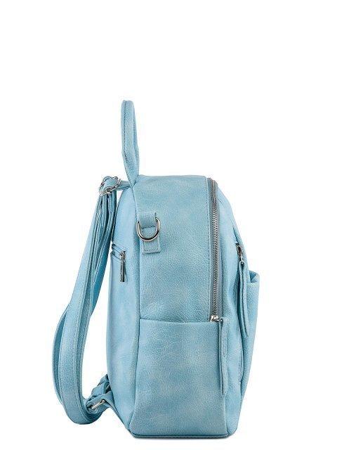 Голубой рюкзак S.Lavia (Славия) - артикул: 1186 598 34 - ракурс 2