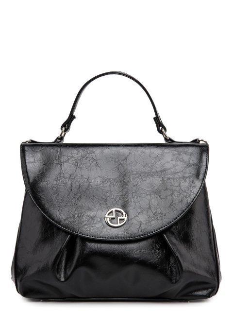 Чёрный портфель S.Lavia - 2449.00 руб