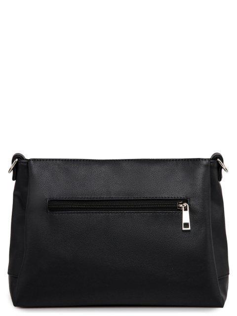 Чёрная сумка планшет S.Lavia (Славия) - артикул: 1175 910 01 - ракурс 3