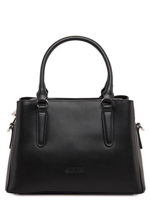 Чёрная сумка классическая Afina - 10079.00 руб
