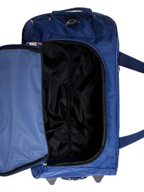 Синий чемодан Lbags (Эльбэгс) - артикул: К0000013233 - ракурс 5