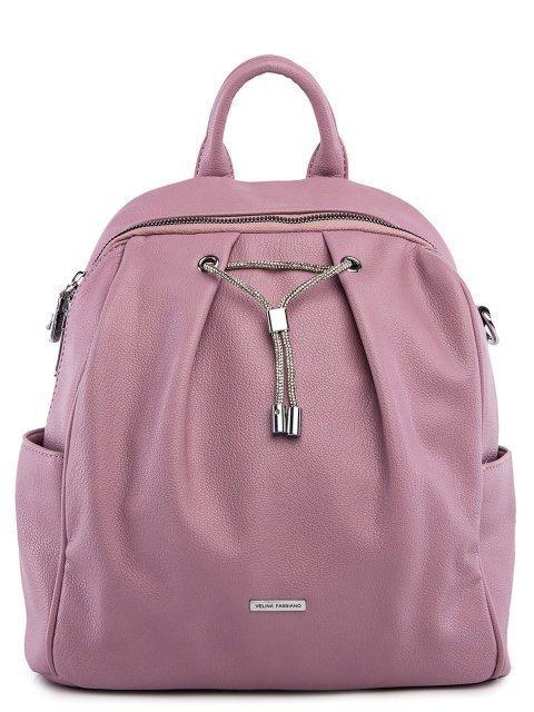 Сиреневый рюкзак Fabbiano - 3799.00 руб