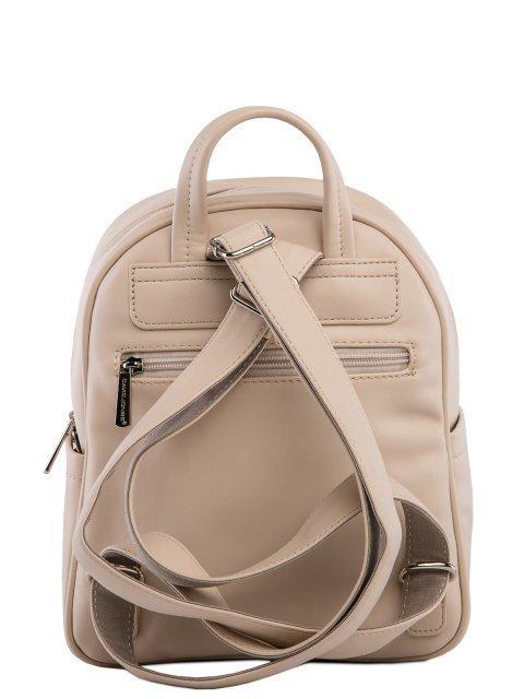 Бежевый рюкзак David Jones (Дэвид Джонс) - артикул: 0К-00025960 - ракурс 3