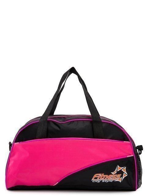 Розовая дорожная сумка Across - 899.00 руб