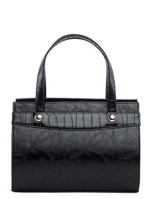 Чёрная сумка классическая S.Lavia (Славия) - артикул: 711 048 01 - ракурс 1