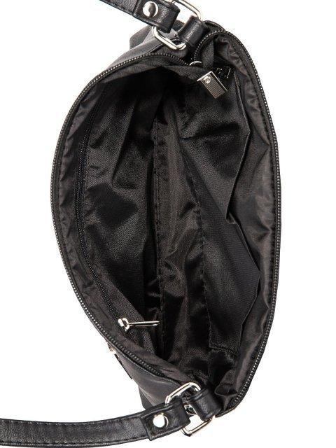 Чёрная сумка планшет S.Lavia (Славия) - артикул: 870 99 01 - ракурс 4