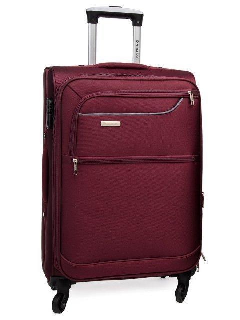 Бордовый чемодан 4 Roads - 6299.00 руб