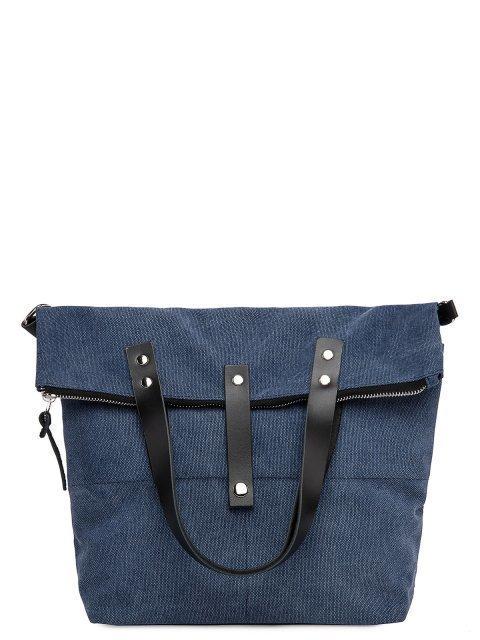 Голубая сумка планшет S.Lavia - 2240.00 руб