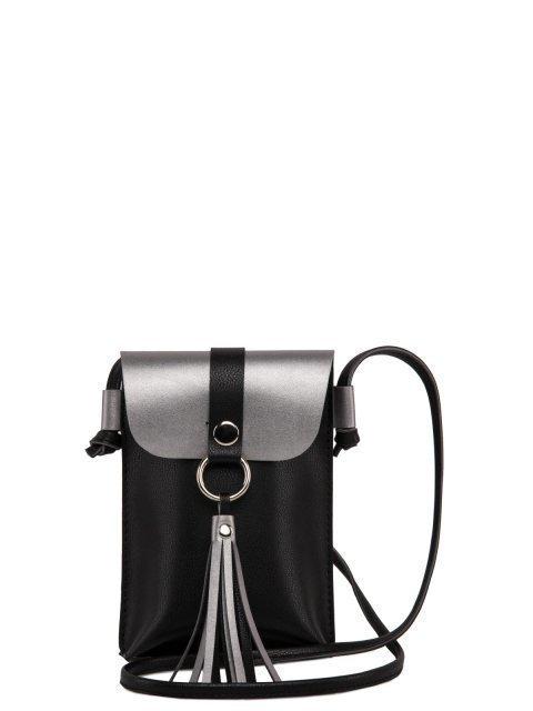 Чёрная сумка планшет S.Lavia - 959.00 руб