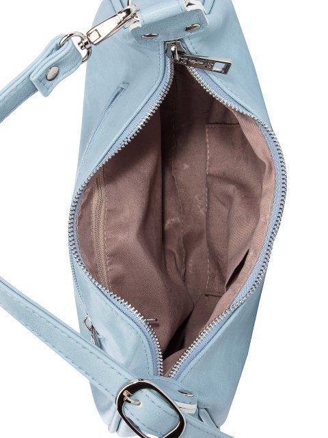 Голубая сумка мешок S.Lavia (Славия) - артикул: 1234 323 34 - ракурс 4