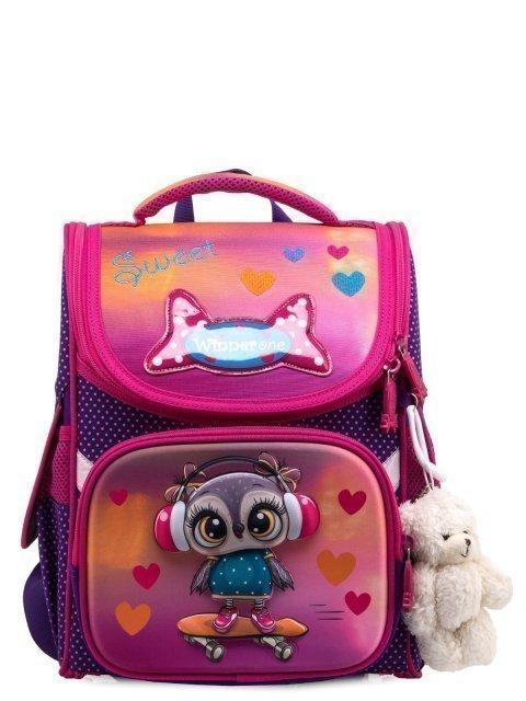 Фиолетовый рюкзак Winner - 3990.00 руб