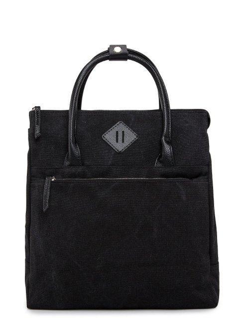 Чёрный рюкзак S.Lavia - 2730.00 руб