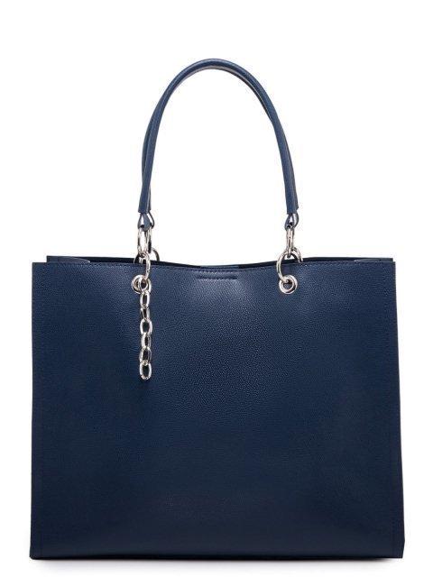 Синяя сумка классическая S.Lavia - 1679.00 руб