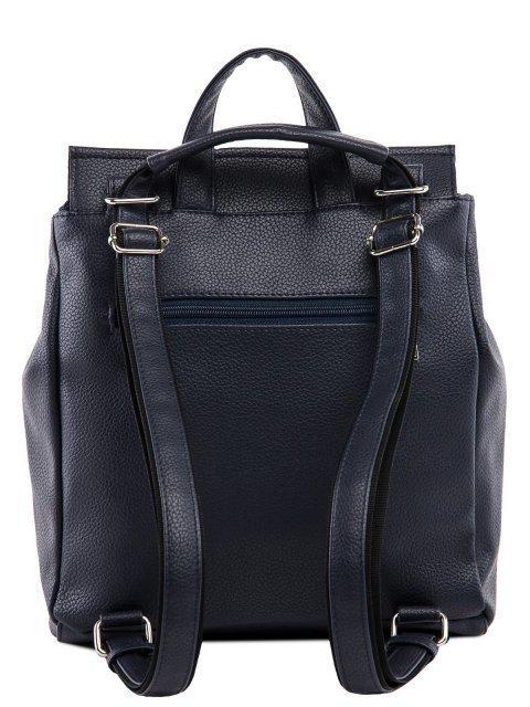Синий рюкзак S.Lavia (Славия) - артикул: 779 902 70 - ракурс 3
