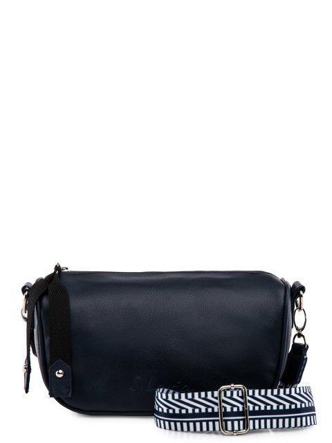 Синяя сумка планшет S.Lavia - 1725.00 руб