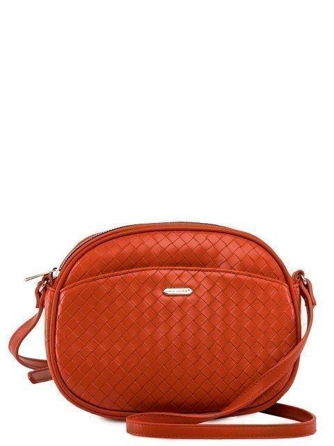 Оранжевая сумка планшет David Jones - 1299.00 руб