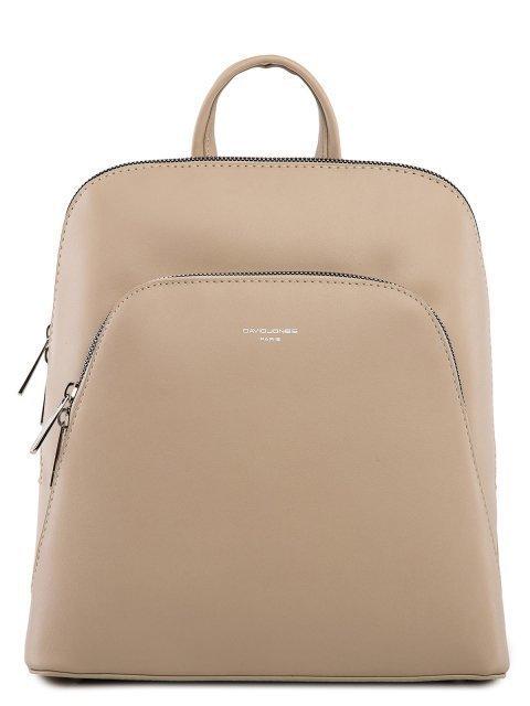 Бежевый рюкзак David Jones - 2999.00 руб