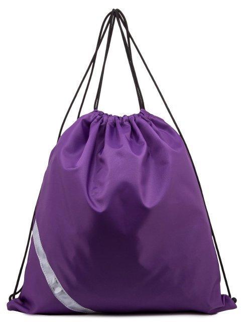 Фиолетовая сумка мешок S.Lavia - 175.00 руб