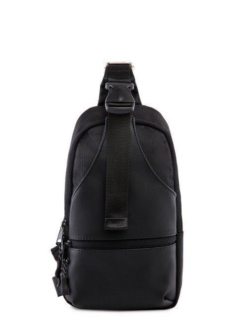Чёрный рюкзак S.Lavia - 1959.00 руб