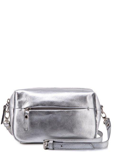 Серебряная сумка планшет S.Lavia - 3885.00 руб
